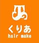 くりあ hair make さま